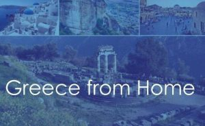 #GreeceFromHome: Συνεργασία ΕΟΤ – Marketing Greece