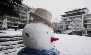 Κλειστά θα παραμείνουν την Δευτέρα 15 Φεβρουαρίου, όλες οι σχολικές μονάδες Ειδικής Αγωγής στην Περιφέρεια Αττικής
